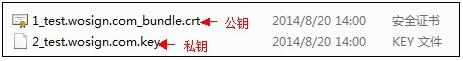 Node.JS安装配置SSL2