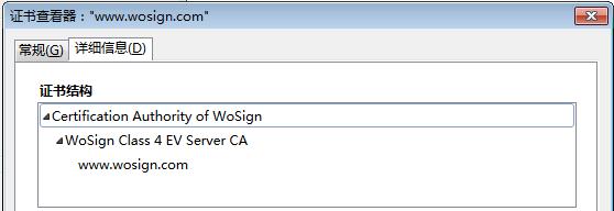 怎样更安全的部署SSL证书