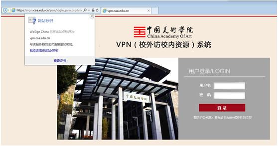 OV超真SSL证书