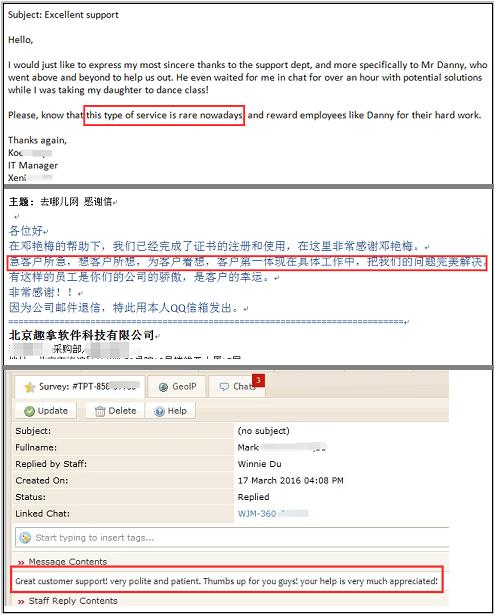 沃通WoSign专业化服务赢得用户认可1