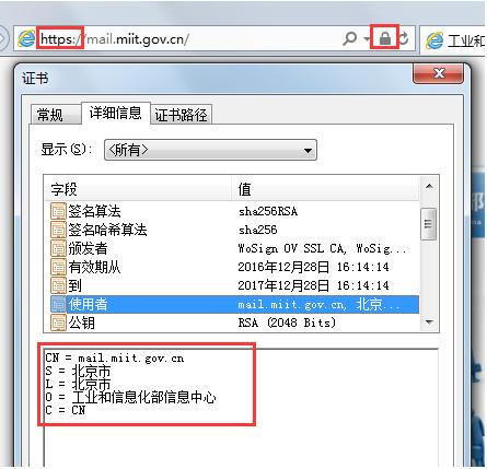 沃通超真SSL Pre证书