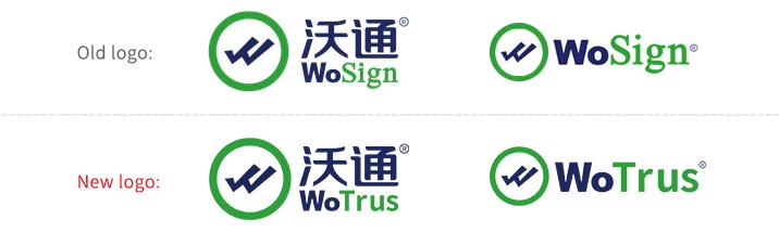 公司的Logo变更