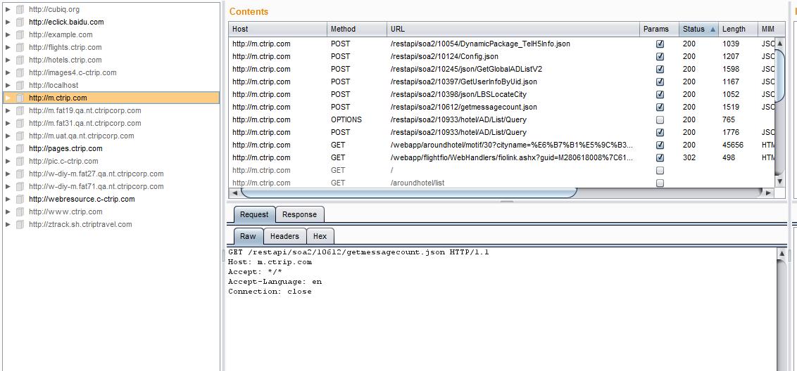 移动APP HTTPS加密