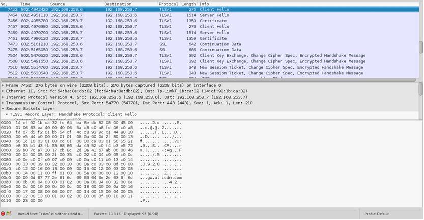 APP与虚假服务器完成SSL握手