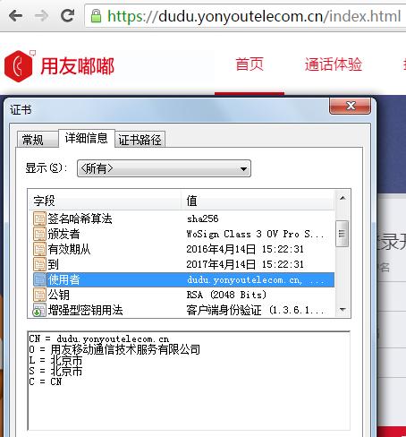 free ssl proxy