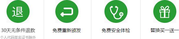 沃通服务器188bet开户售后服务