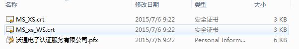 微软代码解压文件