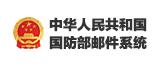 中华人民共和国国防部邮件系统