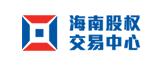 海南股权交易中心有限责任公司