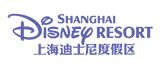 上海国际主题乐园有限公司