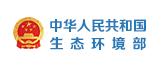 中华人民共和国生态环境部