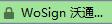 evssl 绿色地址栏